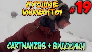 Картман смотрит видосы , веселые моменты со стрима  Группа в ВК - vk.com/z1kkoTV