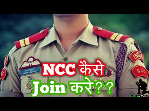 How to join ncc?  Hindi by Indian Defence