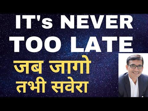 It's Never Too Late! || कोई भी समय देर नहीं होता || Kamal Khurana Inpirational Video