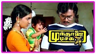 Mundhanai Mudichu Movie Scenes | Urvashi's parents realize she is not pregnant | Bhagyaraj