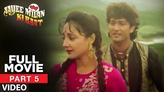 Aayee Milan Ki Raat Movie | Avinash Wadhawan, Shaheen | Part - 5/5