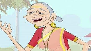 Namboothiri Falithangal   രസിക രാജാ നമ്പൂതിരി   Malayalam Comedy Animation Story 2017