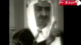 فيديو  اغتيال  ملك السعوديه فيصل بن عبد العزيز اّل سعود  مؤثر جدا_ Assassination of King Faisal