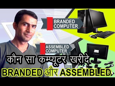 Full Guide for New Computer Buying - Branded or Assembled Computer in Hindi/English