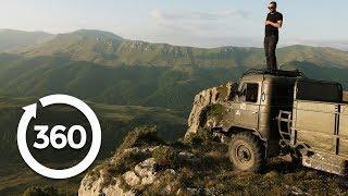Zip Down Armenia