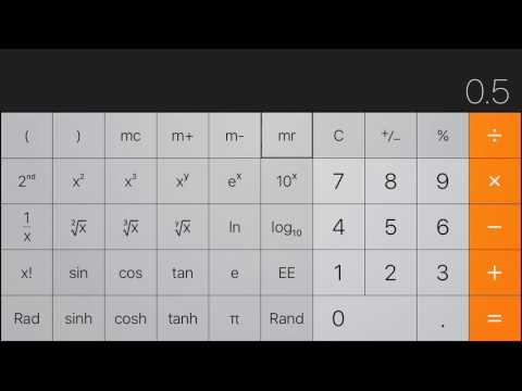 iPhone Calculator Tutorial: Trig Functions