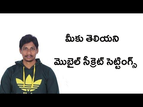 Best Android secret Hidden Settings | Telugu