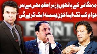 On The Front with Kamran Shahid | 21 January 2020 | Dunya News