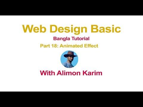 Web design Bangla tutorial # 18 (Overlay animated effect on portfolio image)