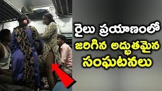 Most SHOCKING Train Videos || T Talks
