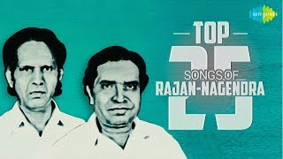Top 25 Songs of Rajan-Nagendra   One Stop Jukebox   P.B. Sreenivas, Vani Jairam   Kannada   HD Songs