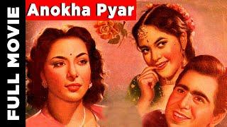 Anokha Pyar (1948)  Hindi Full Movie | Dilip Kumar Movies | Nargis Movies