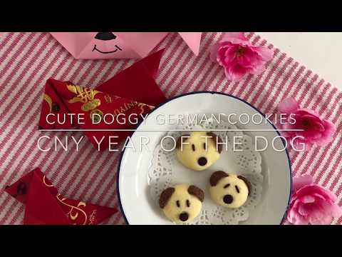 Cute Doggy German Cookies For CNY
