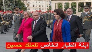 عاااجل شاهد بوتين يحضر عرس ابنة الطيار الخاص للملك حسين !!!