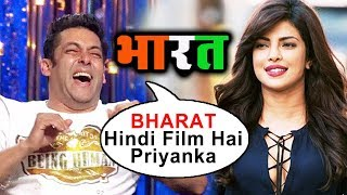 Bharat Hindi Film Hai | Salman Khan TAUNTS Priyanka Chopra And Welcomes Her