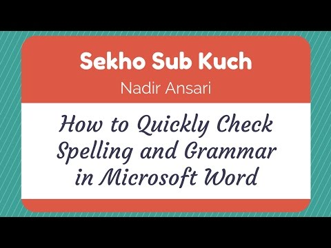 How to Quickly Check Spelling and Grammar in Microsoft Word (Word Tips)  [Urdu / Hindi]