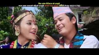 Bolimai Dila Baseko ( Kauda ) - Padam Thapa Magar & Tika Pun   New Latest  Kauda (Magar) Song 2015
