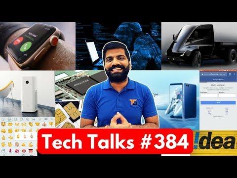 Tech Talks #384 - Facebook Aadhaar Link?, Apple with Mediatek, Honor View 10, PayTM 100 Million