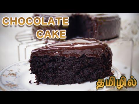 Chocolate cake - in Tamil | Wtih Choco Glazing | Eggless