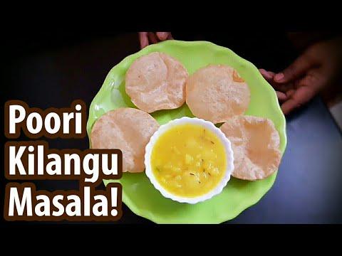 Poori Kilangu Masala   பூரி கிழங்கு மசாலா   Poori Masala in Tamil