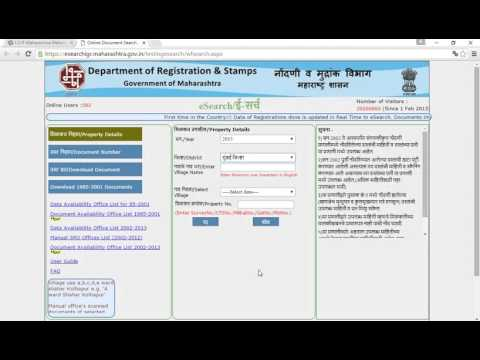 Search and download Index || and Registration Documents without knowing document numer
