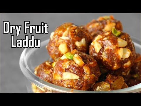 Dry Fruit Laddu Recipe - డ్రై ఫ్రూట్ లడ్డూ