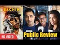 Sachin A Billion Dreams Public Review | Sachin First Day First Show | Sachin Tendulkar Movie Review