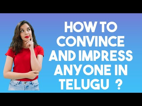 how to Convince and Impress anyone in telugu
