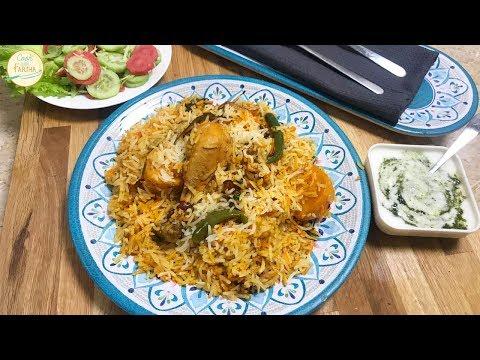 Karachi Student Biryani Recipe - Spicy Chicken Biryani | Cook With Fariha (2018)