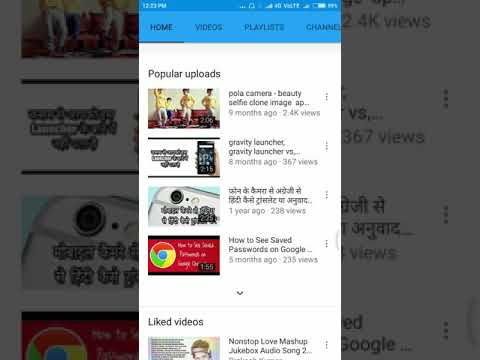 Touch 2 Time YouTube Screen And Look Magic