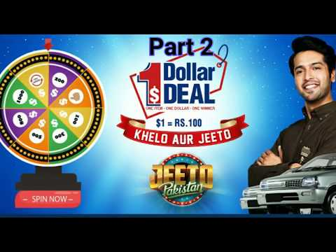 Jeeto pakistan $1 Dollar Deal part 2, play and win exciting prizes