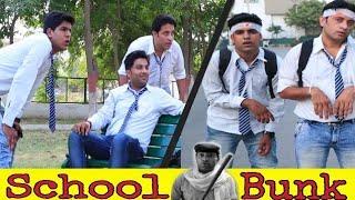 School Bunk || Pardeep Khera || Yogesh Kathuria