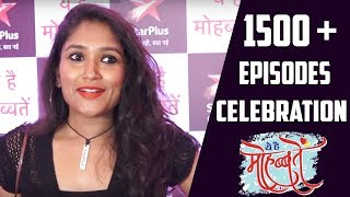 Yeh Hai Mohabatein :Shruti Bapna Aka Vandita At 1500 Episodes Celebration