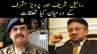 Is Raheel Shareef Directly Relate In Musharaf Case - On The Front with Kamran Shahid