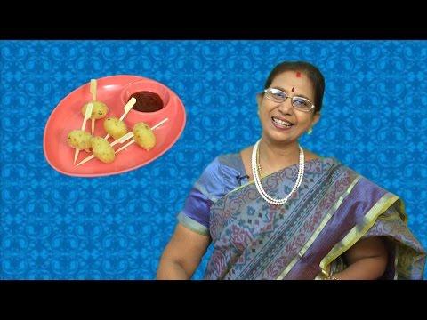 Cheese Balls Recipe | Mallika Badrinath | Potato