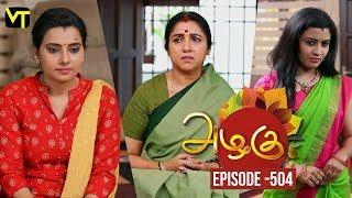 Azhagu - Tamil Serial | அழகு | Episode 504 | Sun TV Serials | 16 July 2019 | Revathy | VisionTime