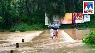 Heavy rain hits Kozhikode  | Manorama News