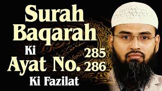 Surah Baqarah Ki Akhri 2 Ayat 2 : 285 - 286 Ki Fazilat By Adv. Faiz Syed