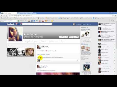Comment afficher les photos qui ne  sont pas Public  sur facebook