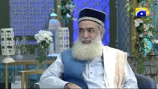 Geo Ramzan Sehri Transmission - Wa Iyyaka Nastaeen - 03 June 2019 - Ehsaas Ramzan