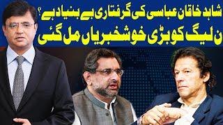 Dunya Kamran Khan Kay Sath   19 July 2019   Dunya News