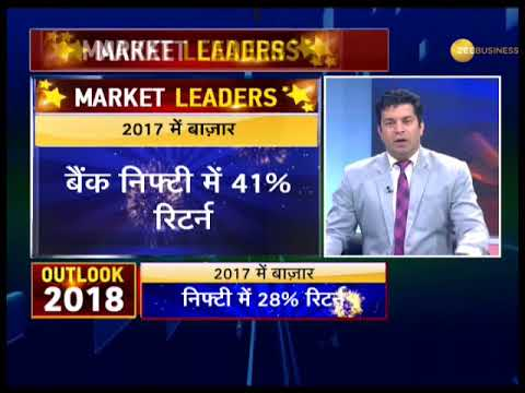 Market Leaders: Stocks to buy for your portfolio in 2018