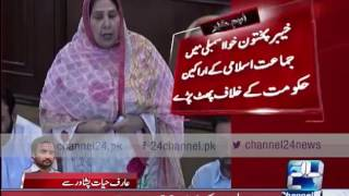 24 Breaking: KPK assembly members lash out on their own provincial government