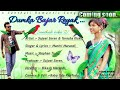 Download  Dumka Bazar Reyak New Latest Santhali Romantic Song Video ||mantri Marandi ||  MP3,3GP,MP4