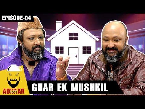 Adhaar Cafe EP 04: Ghar Ek Mushkil | Kabir Sadanand | Comic Web Series | FrogsLehren | HD