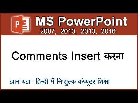 How to add or delete comments and notes in Microsoft PowerPoint 2016/2013/2010/2007? (Hindi) 36