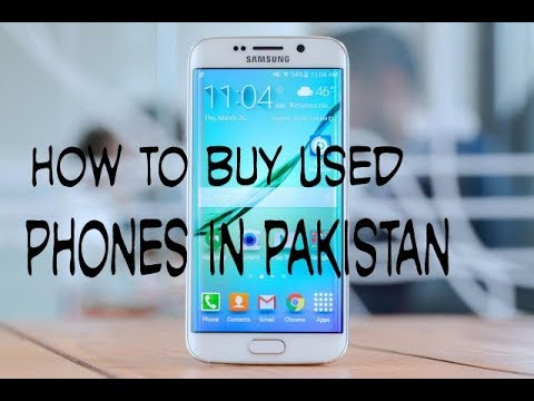 How to Buy Used Samsung Phones in Pakistan From OLX or From Any Mean in Urdu / hindi
