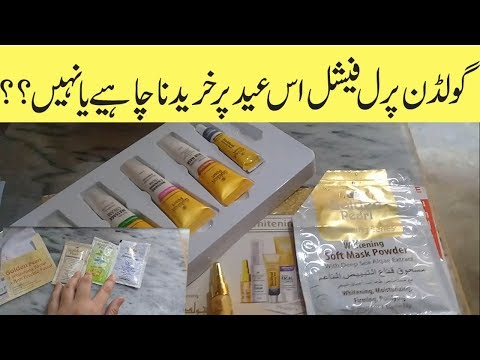 GOLDEN PEARL URGENT FACIAL||GOLDEN PEARL FACIAL KIT REVIEW||GOLDEN PEARL SKIN POLISH