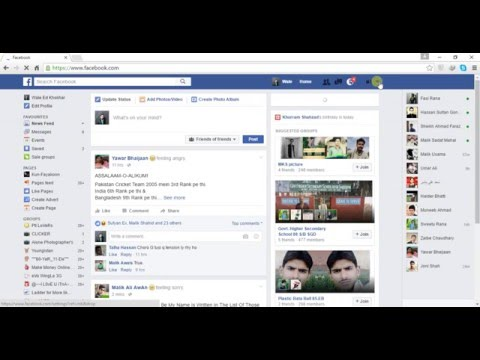 How, To, Change, Facebook, Name, Any, Language:Change, Fb, Nickname, Chat, , Page,