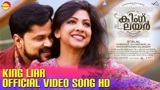 King Liar Malayalam Movie Official Song HD | Perumnunappuzha | Dileep | Madona